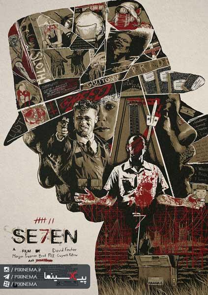 فیلم هفت (Se7en,1995)