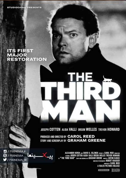 فیلم مرد سوم