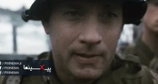 فیلم نجات سرباز رایان(Saving Private Ryan,1998)