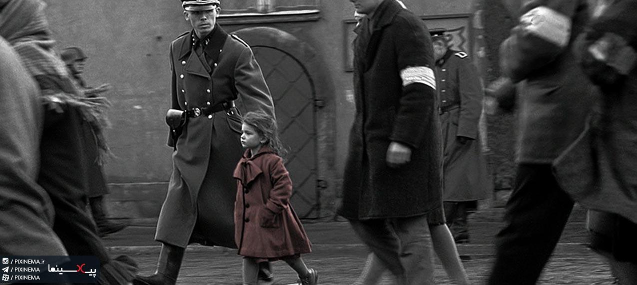 دختری با کت قرمز در فهرست شیندلر