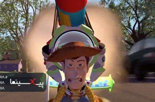 فیلم داستان اسباب بازی(Toy Story,1995)